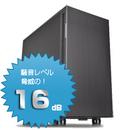 Antiillumination PC/i9-7900X X299-GTX1050
